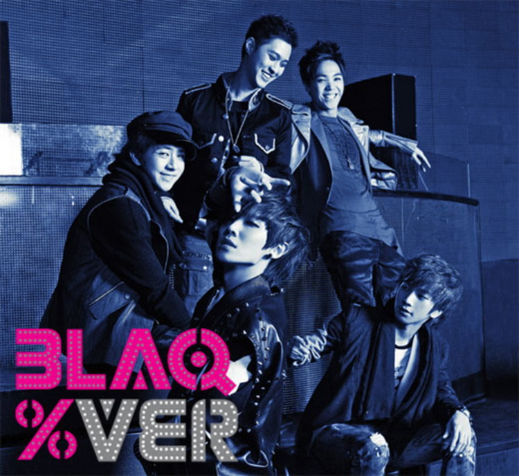 MBLAQ คว้าเลขเด็ด วันที่ 7 เดือน 7 ปักหมุดดีเดย์เอเชียทัวร์ในไทย