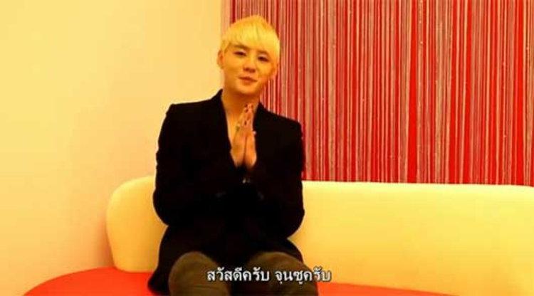 คิมจุนซู (JYJ) ทักทายแฟนคลับไทย ก่อนลัดฟ้าเปิดฉากคอนเดี่ยวแรก