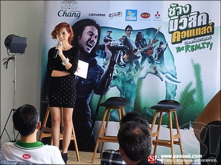 ช้างเดินหน้าโค้งสอง แคมเปญ chang music contest 2012