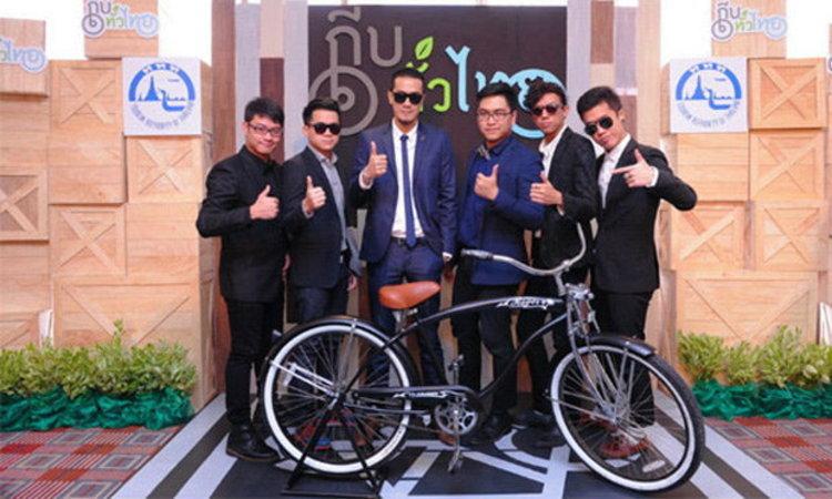 มายด์ & สควีซ เอนิมอล ชวนถีบทั่วไทย