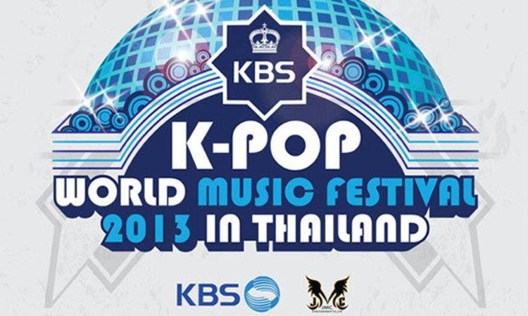 KBS K-Pop World Music Festival 2013