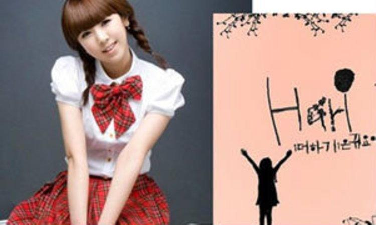 เปิดซิง ฮาริ (Hari) สาวกวิโยมิที่ Sanook! ก่อนใครในเมืองไทย