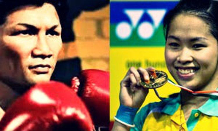 ฮีโร่นักกีฬาไทยกับบทเพลงประจำตัว