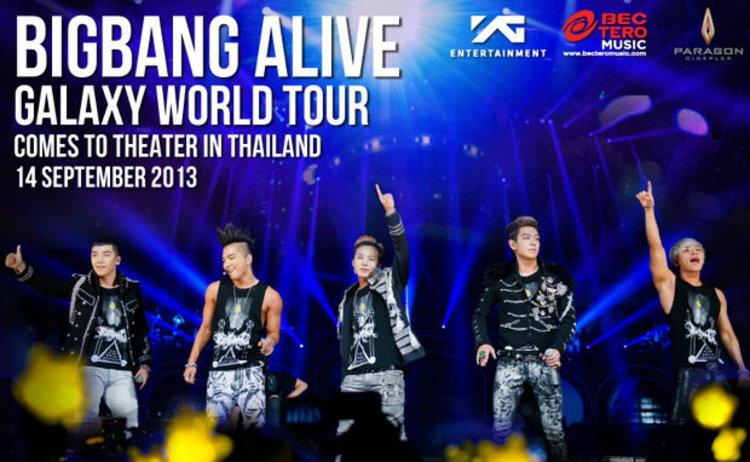 BIGBANG ชวนวีไอพีชาวไทยใกล้ชิดติดขอบจอ