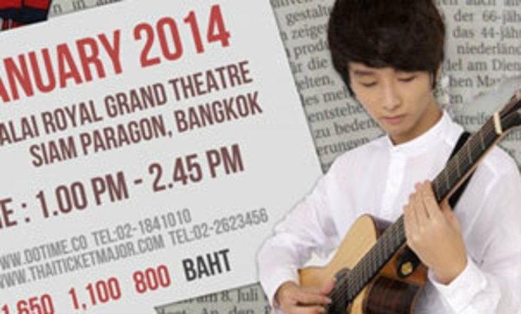 ซองฮา จอง อัจฉริยะกีตาร์ดาวรุ่งจากเกาหลีลัดฟ้าเปิดคอนเสิร์ตเมืองไทย
