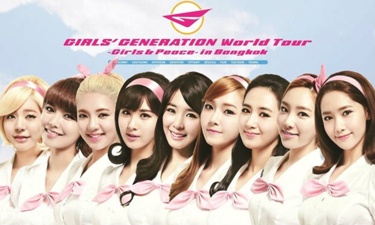 พบกับ Girls' Generation ใน World Tour ที่กรุงเทพ มกราคมนี้