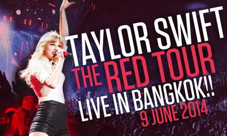 Taylor Swift โพสข้อความสุดเสียใจ! คอนเสิร์ตในไทยถูกยกเลิก