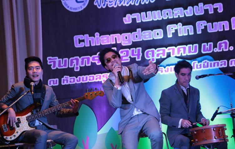Jetset'er ชวนตะลุยลมหนาว Chiang dao fin fun fest ดนตรีเฟสติวัล