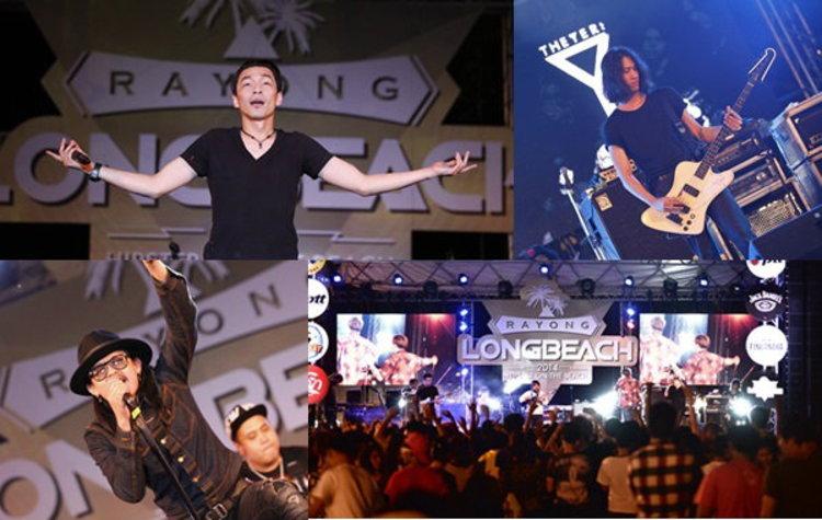 สนุกมันส์ สุดฮิป เทศกาลนตรี  Rayong Long Beach Festival 2014