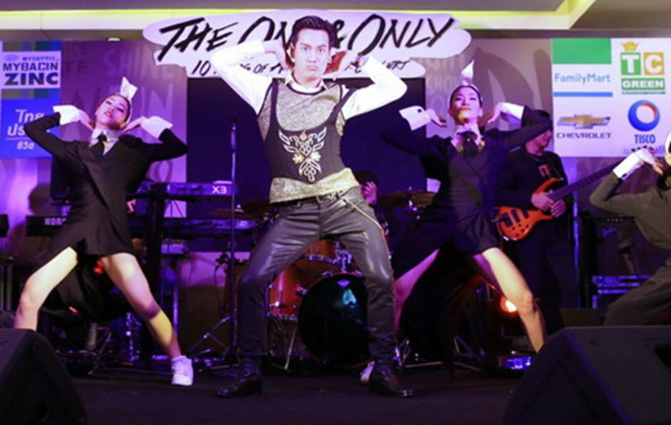 ร้องจริง โชว์จริง 'The One & Only Concert 10 ปี อ๊อฟ ปองศักดิ์'
