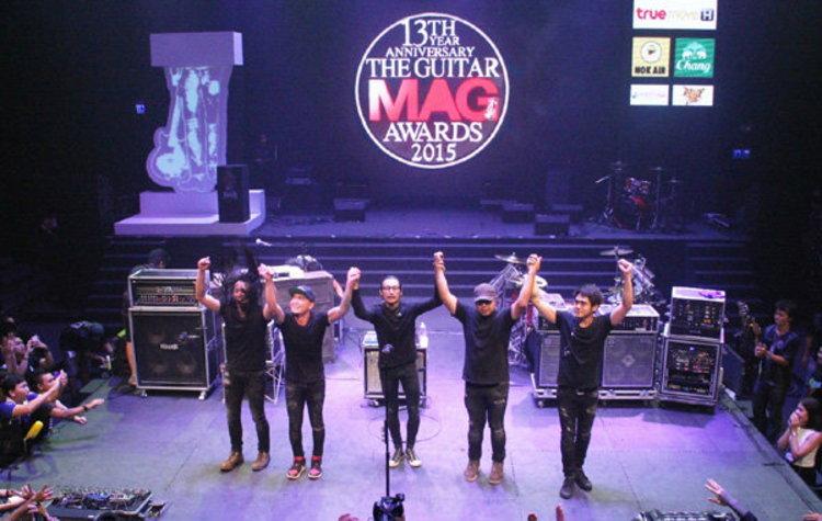 รางวัลคนดนตรี The Guitar Mag Awards  2015