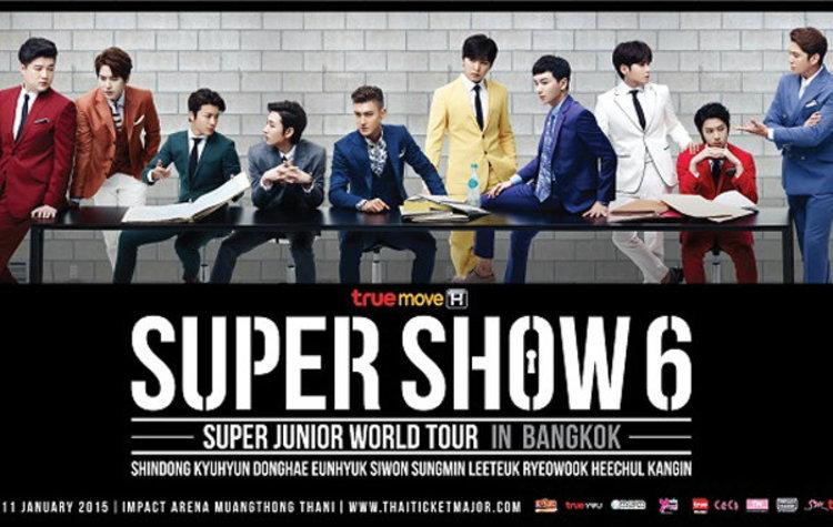 เตรียมมันส์! SUPER JUNIOR WORLD TOUR 'SUPER SHOW 6' in BANGKOK