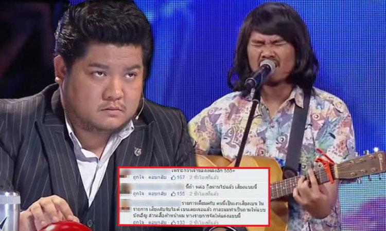 ดราม่าหนัก! ร้องเพลงแค่ 3 วิ โดน เบน ชลาทิศ กดให้ไม่ผ่าน!!