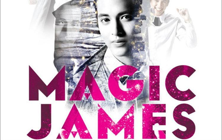 ลุ้นบัตรไปฟิน! MAGIC JAMES THE CONCERT