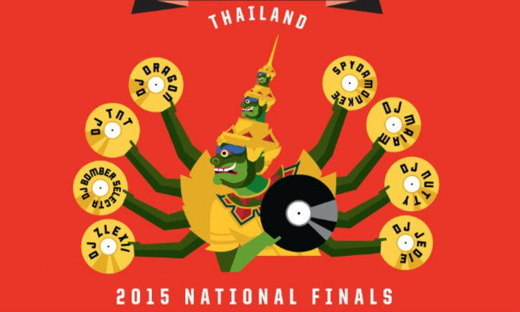 การแข่งขัน ดี.เจ.สุดยิ่งใหญ่จาก 8 สุดยอดดี.เจ.ของประเทศไทย