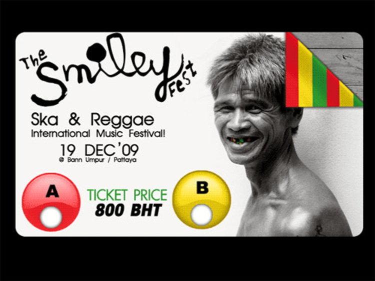 ประกาศรายชื่อผู้โชคดีที่ได้รับบัตร คอนเสิร์ต Chang Present  The Smiley Fest