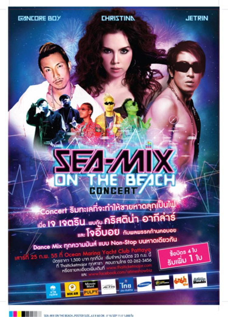ประกาศรายชื่อผู้ที่ได้รับบัตรคอนเสิร์ต Sea-Mix on the beach
