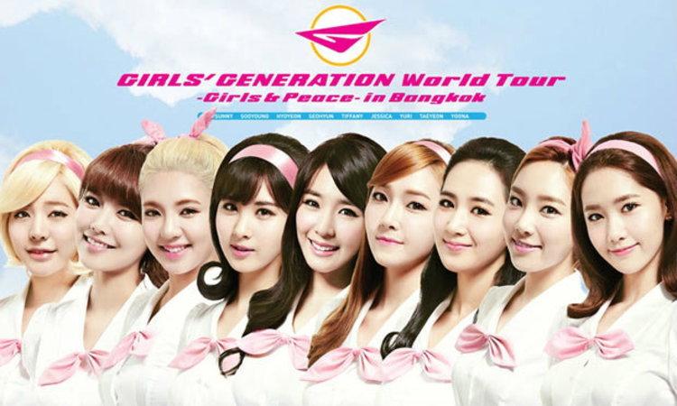 คอนเสิร์ต Girls' Generation World Tour ~Girls & Peace~ In Bangkok