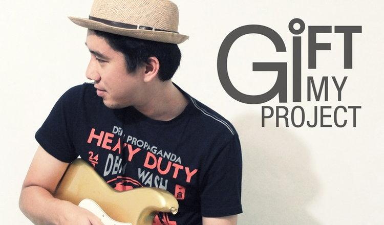 """มาแรงจริง!! Gift my project ศิลปินนอกกระแสเจ้าของเพลง """"คนทางนั้น"""""""