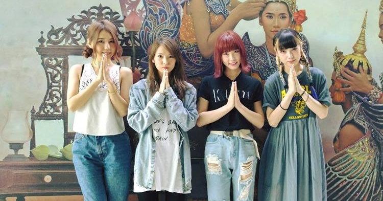 น่ารักมาก! SCANDAL 4 สาว J-Rock มาถึงเมืองไทยแล้ว!