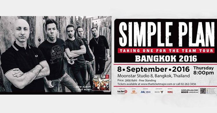 สาวกป็อบพังค์เตรียมตัว! Simple Plan Live in Bangkok 2016