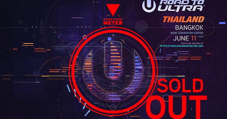 โชว์สุดท้ายของ Avicii ล่าสุด Sold Out อีกแล้ว!! Road to Ultra Thailand 2016