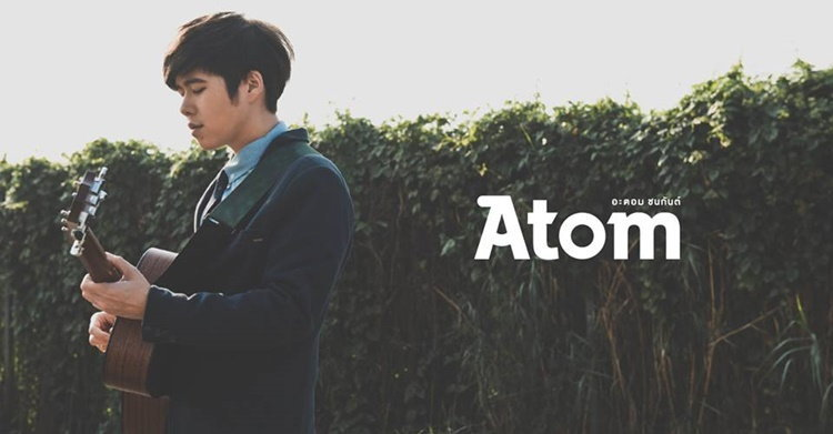 """5 เหตุผลโดนใจ! ที่จะทำให้คุณหลงรัก """"อะตอม ชนกันต์"""""""