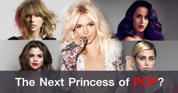 ถ้า Princess of Pop ไม่ใช่ Britney Spears แล้วจะเป็นใคร?