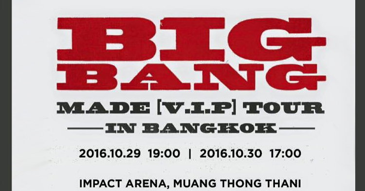 มาแน่! BIGBANG MADE [V.I.P] TOUR IN BANGKOK 2016