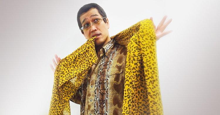 "PIKOTARO เจ้าของเพลง ""PPAP"" เซ็นสัญญากับ AVEX ค่ายเพลงญี่ปุ่นแล้ว"