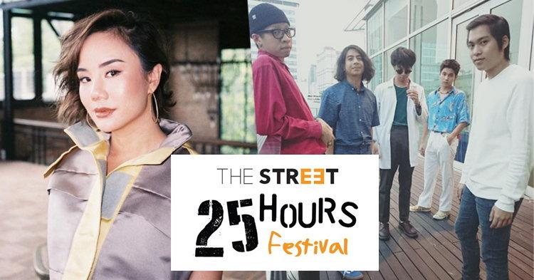 """นท พนายางกูร - สมเกียรติ นำทีมศิลปินอินดี้ลุยงาน """"The Street 25Hours Festival"""""""