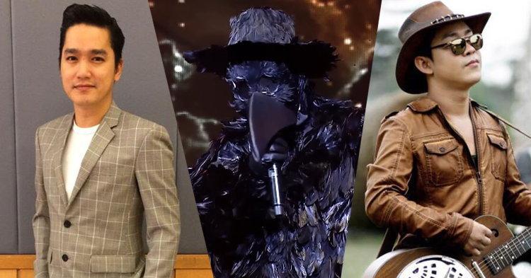 """6 ศิลปินเสียงดี! ที่ชาวเน็ตคิดว่าเป็น """"หน้ากากอีกาดำ"""""""