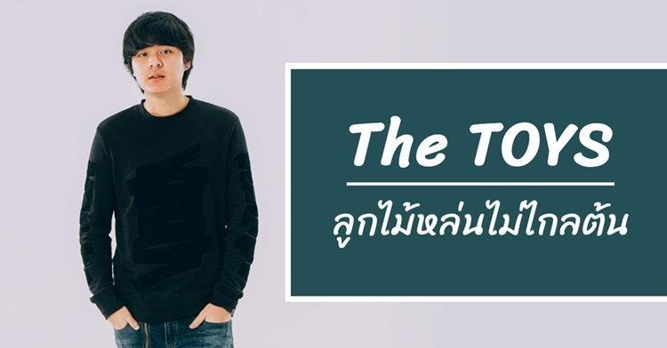 """ทำความรู้จัก """"The TOYS"""" ศิลปินเลือดใหม่ที่มาพร้อมกับเสียงดนตรีชวนฝันThe TOYS"""