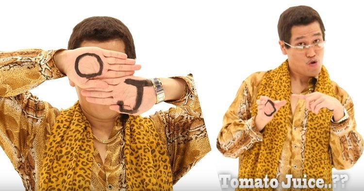 """PIKOTARO ปล่อยเอ็มวีใหม่เพลง """"ส้ม"""" ทุบสถิติ 3วัน 4ล้านวิว!"""