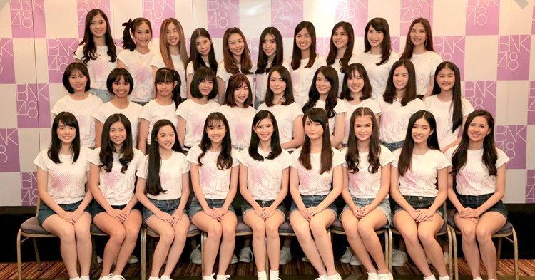 """เกิร์ลกรุ๊ปไทย """"BNK48"""" เปิดตัวสมาชิกสุดน่ารักทั้ง 29 คน อย่างเป็นทางการ!"""