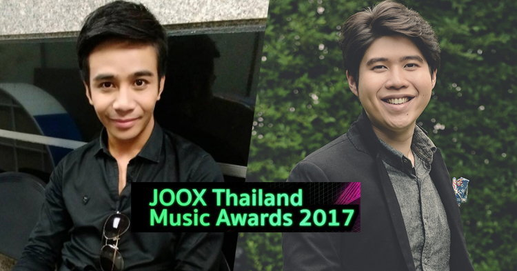 """เปิดโผ! ศิลปินผู้เข้าชิง รางวัล """"JOOX Award 2017"""""""