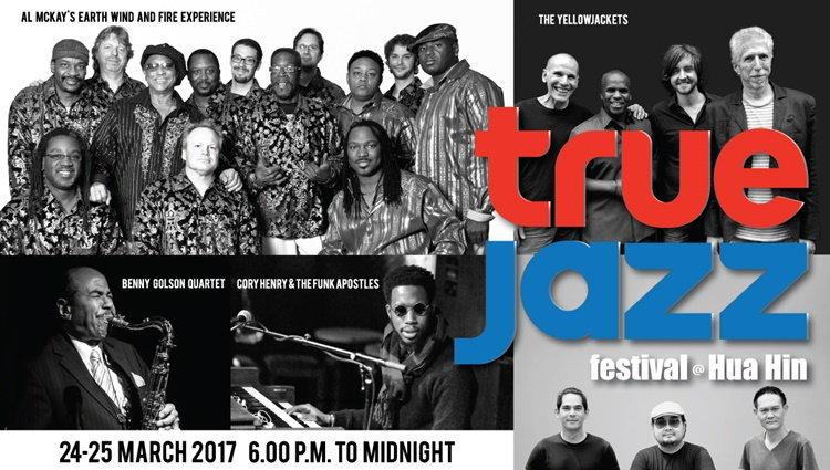 """""""True Jazz Festival at Hua Hin""""  เทศกาลเเจ๊สระดับโลก! พร้อมศิลปิน 50 ชีวิต"""