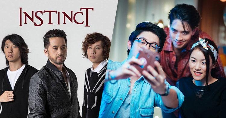 """หักมุมฮา! Instinct ปล่อย MV ร็อกปลอบใจคนถูกทิ้ง """"ถ้าชาติหน้ามีจริง"""""""
