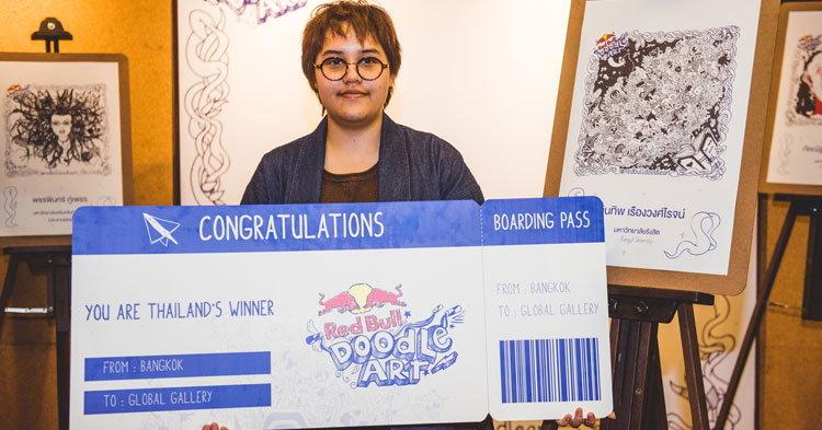 นิสิตสาวหัวใจศิลป์คว้าตำแหน่งแชมเปี้ยนคนแรก Red Bull Doodle Art