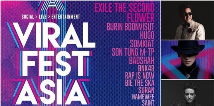 5 เหตุผลที่คุณไม่ควรพลาด Viral Fest Asia 2017