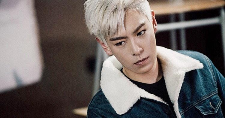 ท็อป BIGBANG เขียนจดหมายขอโทษ หลังถูกจับข้อหาสูบกัญชา