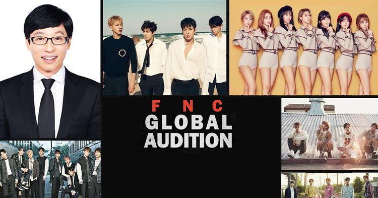 FNC Global Audition 2017 ใครอยากเป็นไอดอลที่เกาหลียกมือขึ้น!