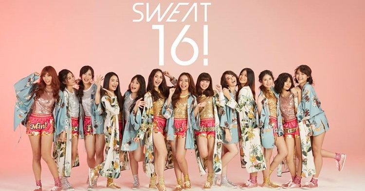 บอย โกสิยพงษ์ จัดเต็ม! เปิดตัว Sweat16! ไอดอลเกิร์ลกรุ๊ป 13 สาวไทย