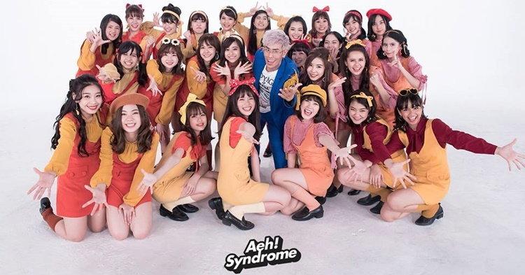 """เอ๊ะ ละอองฟอง ควง 26 สาว BNK48 เปิดตัวเอ็มวีน่ารัก """"ชู้กะชู้"""""""