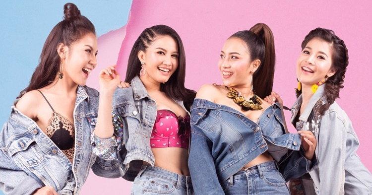 """4 สาวแซ่บค่าย Mellow Me รวมตัวสุดพิเศษ ปล่อยเพลง """"ชัก"""" รับเทศกาลสงกรานต์"""