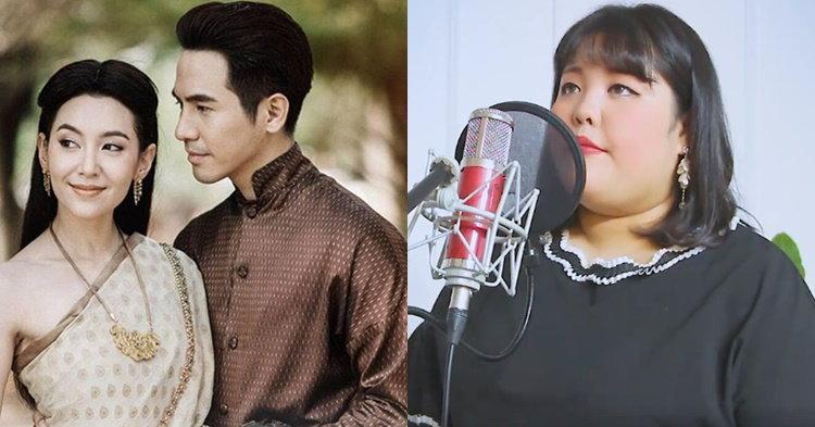 """ไอดอลสายกิน """"ยาง ซูบิน"""" เซอร์ไพรส์ชาวไทย โชว์ร้องเพลงจากละคร """"บุพเพสันนิวาส"""""""