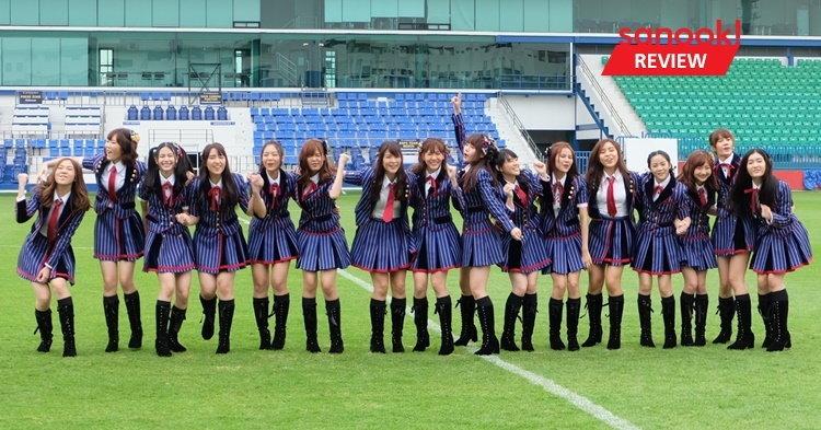 """BNK48 """"Shonichi"""" Handshake Event ย้อนวินาทีความสุข ของการไปงานจับมือครั้งแรก!"""