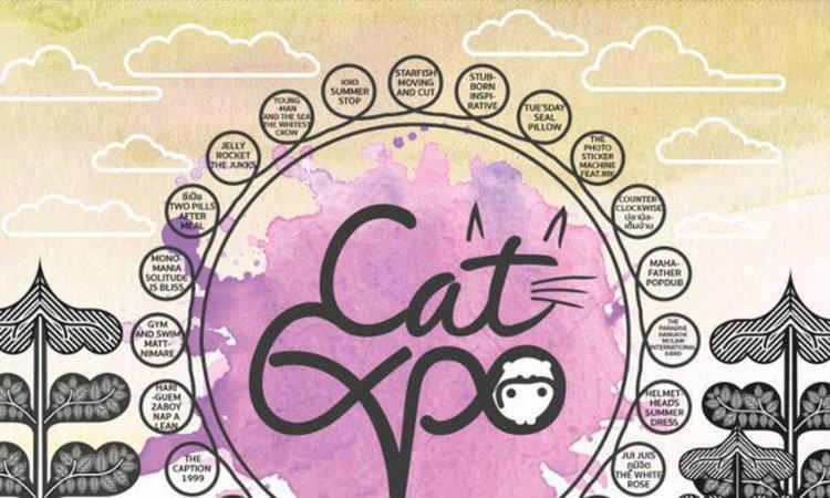 ห้ามพลาด!! 11 โชว์ที่สุดฮิปจนต้องตะลึงใน CAT EXPOPO TAMUS