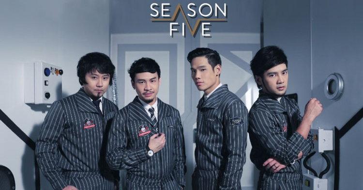 """Season Five"" ไม่ได้มาเล่นๆ เปลี่ยนลุคส์ครั้งใหญ่ ในสังกัดใหม่ ME Records"