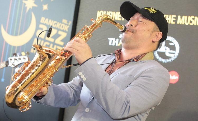 """""""โก้ มิสเตอร์แซกแมน"""" พร้อมลุย มหกรรมดนตรีแจ๊ส ริมแม่น้ำเจ้าพระยา"""